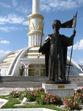 Turkmenistan - Ashgabat, museum Royalty-vrije Stock Foto