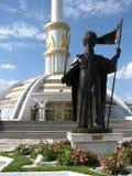 Turkmenistan - Ashgabat, museum. White palaces of Ashgabat capital Royalty Free Stock Photo