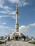 Turkmenistan - Ashgabat, museum Royalty Free Stock Photos