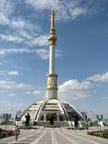 Turkmenistan - Ashgabat, museum. White palaces of Ashgabat capital Royalty Free Stock Photos