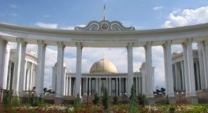Turkmenistan - Ashgabat, palácio branco Foto de Stock Royalty Free