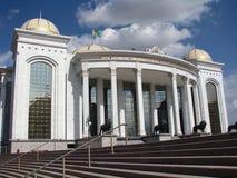 Turkmenistan - Ashgabat, wit paleis Stock Fotografie