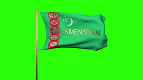 Turkmenistan flag with title waving in the wind stock video