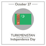 Turkmenistan Independence Day, October 27 Stock Photography