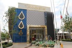 Turkmenistan-Pavillon Stockfoto