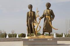 Turkmenistan royalty free stock photography