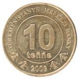 Turkmenistani-Münze Stockbilder