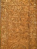 Turkse grafstenen Stock Fotografie