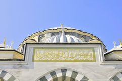 Turky mosque domes and minaret. Domes and minaret of a Turkish mosque in Tokyo, Japan Stock Photo