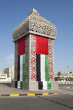 Turm mit UAE-Flagge Stockbilder