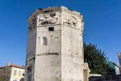 Turm von Winden im römischen Markt in Athen Griechenland, ist es Glockenturm, der arbeitete als ` Uhr ` Lizenzfreie Stockfotografie