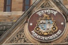 Turminus shivaji Chatrapati maharaj στοκ εικόνες