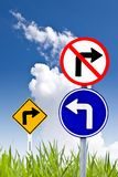 Turn left and do not turn right sign Royalty Free Stock Image