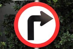 Turn Right Royalty Free Stock Photos