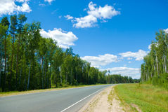 Turn of the road Royalty Free Stock Photography