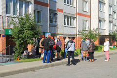 Turn in Sberbank Royalty Free Stock Photo