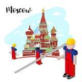 turnera moscow royaltyfri illustrationer