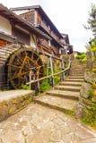 Turning Waterwheel Stone Steps Magome Nakasendo V Stock Photography