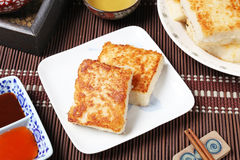 Turnip Cake Stock Image