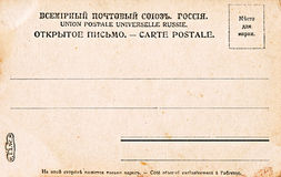Turnover old post card, up to 1917. Turnover old post card (up to 1917 Stock Image