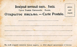 Turnover old post card, up to 1917. Turnover old post card (up to 1917 Stock Photography