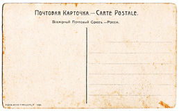 Turnover old post card, up to 1917 Stock Image