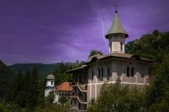 Turnu-Kloster Stockbild