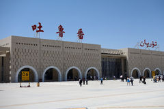 Turpan Airport Stock Photography