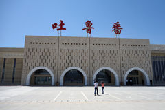 Turpan Airport Royalty Free Stock Images