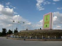 Turquemenistão - Ashgabat, monumento de Rukhnama Fotos de Stock Royalty Free