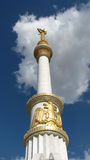 Turquemenistão - Ashgabat, museu Fotografia de Stock