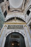 Turquia, Istambul, palácio de Topkapi Fotografia de Stock Royalty Free