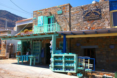 Turquoise souvenir shop, Greece royalty free stock image