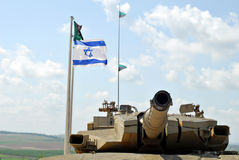 Turret of Israeli Merkava Stock Images