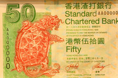 Turtle on surface of the fifty Hong Kong dollars. Cash banknote of the Hong Kong Royalty Free Stock Photo