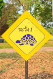 Turtles crossing the road sign Royalty Free Stock Image