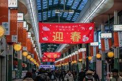 Turyści i miejscowi chodzi w centrum handlowym Świąteczny wnętrze centrum handlowe obrazy royalty free