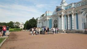 Turyści blisko grota pawilonu, Tsarskoe selo zbiory