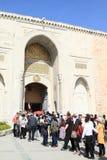 Turyści czeka przed wejściem muzeum w Istanbuł Obrazy Stock