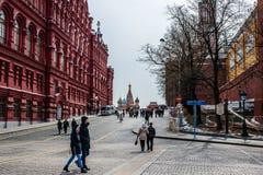 Turyści na Manege kwadracie Fotografia Royalty Free