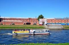Turystyka w Petersburg, Rosja Obraz Royalty Free