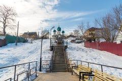 Tutaev, Rússia - 28 de março de 2016 Catedral da ressurreição em Tutaev, Rússia Ring Travel dourado Foto de Stock Royalty Free
