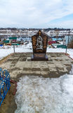 Tutaev, Russia - March 28, 2016. Monument to  fallen in World War II Royalty Free Stock Photos