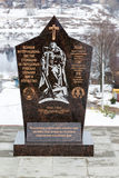 Tutaev, Russia - March 28, 2016. Monument to  fallen in World War II Stock Images
