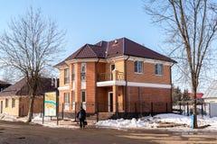 Tutaev, Russland - 28. März 2016 Architektur und allgemeine Ansicht der Stadt Stockfoto