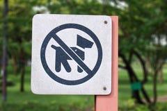 tutaj target272_1_ nie znaka pozwolić psy Fotografia Stock