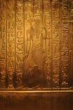 Tutanchamon-Schatz Stockbild