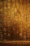 Tutanchamonschat royalty-vrije stock afbeeldingen