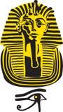 Tutankhamen face Royalty Free Stock Image