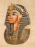 Tutankhamen's mask. Egyptian papyrus, modern copy of the mask of Tutankhamen. Egypt series Royalty Free Stock Photos